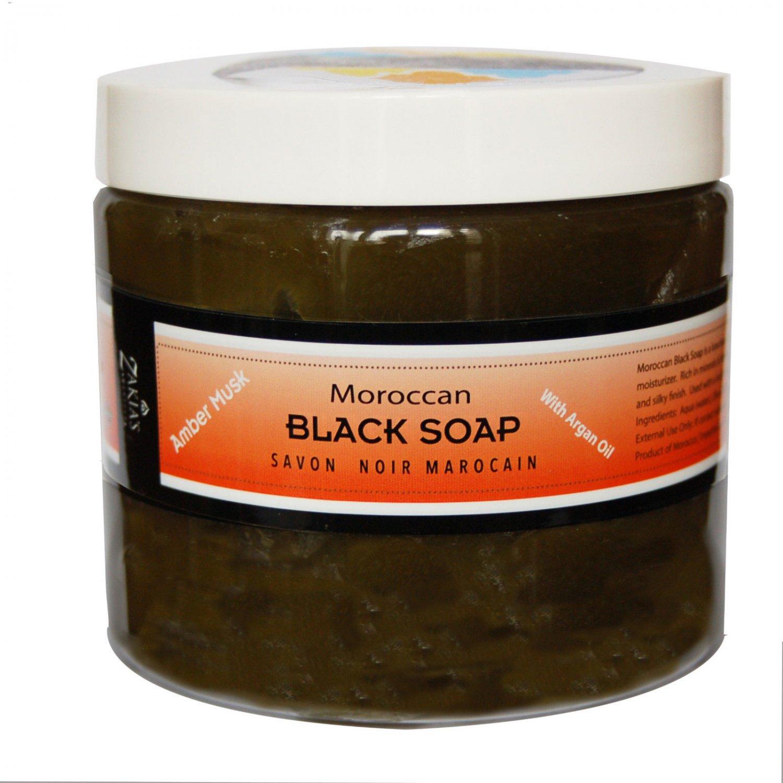 Jumbo Sized All Natural Skin Care Moroccan Black Soap-Amber Musk-Mask-Argan Oil