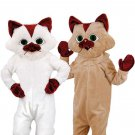 Brown And White Couple Of Cats Or Kittens Animal Mascot SpotSound Canadas