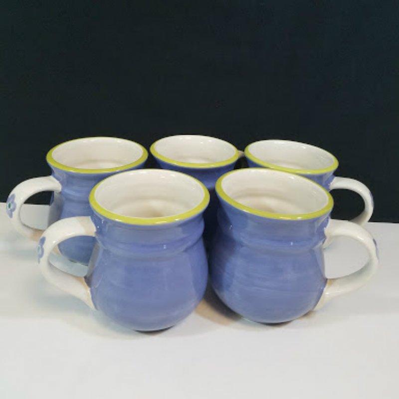 Pfaltzgraff Gillian Coffee Mugs Set of 5