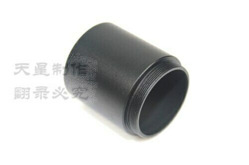 Astronomical telescopes 1. 25 inch photography extension tube