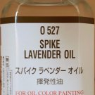 Holbein Spike Lavender Oil 55Ml