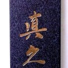 Mac Knife Superior Santoku Knife - 6-1/2 Inch - Made in Japan