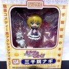 Nendoroid: 134 Hayate the Combat Butler Sanzenin Nagi Action Figure