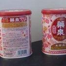 2 Pack Yakusen Bath Roman Muddy White Japanese Bath Salts Spa 650g