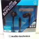 Used Audio-Technica Solid Bass In-ear Headphones for iPhone - ATH-CKS55XiS Black