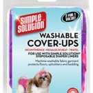 Simple Solution Washable Diaper Cover-Ups, Small 2pack