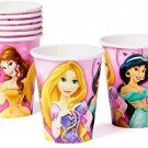 Disney Princess Sparkle Paper Cups Hot And Cold Beverage Drink Birthday Party 9