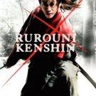 Rurouni Kenshin [NON-USA Format / PAL / Region 4 Import - Australia] (2012)