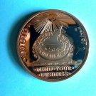 Fugio Design 1787 1 oz Copper Round Coin