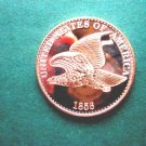 US Coin 1856 Flying Eagle Cent 1 Oz Copper Round
