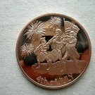 Independent 4th Of July 1 Oz Copper Round Coin