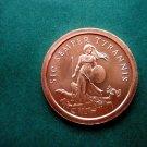 Coin US Sic Semper Tyrannis 2016 1 Oz Copper Round