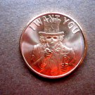Coin US I Want You 2015 1 Oz Copper Round