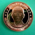 Barack Obama 44th President - 1 oz Copper Round