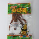 Roasted Dried Squid Cuttlefish Korean Snack Appetizer Munchie Beer Chewing