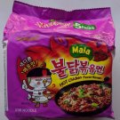 Sale 5 Packs Samyang Pink Spicy Mala Korean Ramen Fire Noodle Challenge