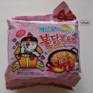 Sale 5 Packs Samyang Carbo (Carbonara) Hot Chicken Flavor Ramen