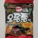 Ottogi Korean Odongtong Spicy Seafood Ramen Survival Food