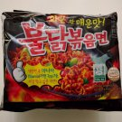 Sale 5 Packs Samyang Korean Black Fire Noodle Hot Chicken Flavor Ramen