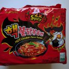 Sale 5 Packs Samyang 2X Spicy Hot Chicken Korean Ramen Fire Noodle