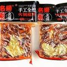 Super Spicy 2Pcs Ming Yang Sichuan Hot Pot Hand-made Butter Seasoning