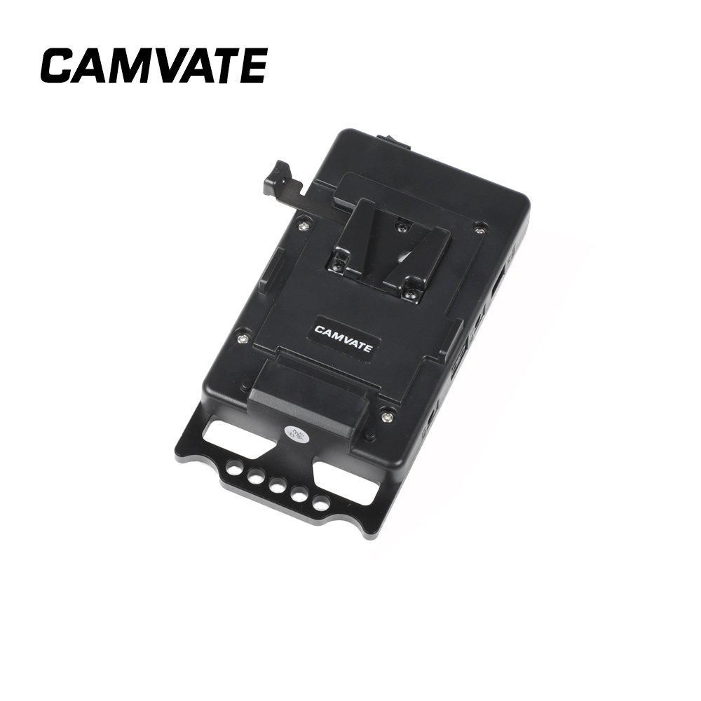 CAMVATE Quick Release V Lock Power Supply Splitter With Battery Plate C2499