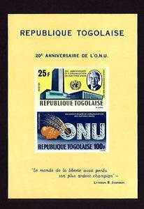 TOGO - 1965 - UNITED NATIONS - UN - 20th ANNIVERSARY - IMPERF MNH S/SHEET!