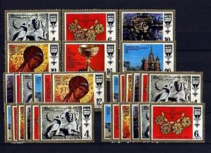 RUSSIA - 1977 - OLD RUSSIAN CULTURE - MASTERPIECES - LOT of FIVE - MNH SETS!