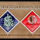 TOGO - 1965 - WORLD'S FAIR - NEW YORK - PIETA - UNISPHERE - IMPERF MNH S/SHEET!