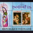 TOGO - 1975 - CHRISTMAS - VIRGIN & CHILD - PAINTINGS - PERF MNH S/SHEET!