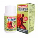 New Baidyanath Rheumartho -1 PAck 50 Tablets Improves Flexibility Of Joints
