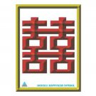 Feng Shui Double Happiness Poster - Cure For Romance Luck & Effective Healing