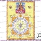 New Shree Yantra Poster For Auspiciousness, Prosperity, Spiritual Advancement