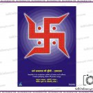 Brand New Swastik Poster Auspiciuos Symbol Of Wellness And Fortune Gentle