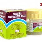 Hamdard Khamira Marwareed Khas- Strengthens System-30gm 100% Pure