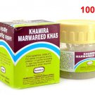 Hamdard Khamira Marwareed Provides Protection Against Side Effects-1000gm