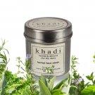 Khadi Sandal & Almond Herbal Face Pack - For Dry Skin - 50gm