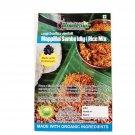 GRAMIYUM Mapillai Samba Rice Mix (Traditional Rice)- 100Gms