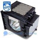 WD-65732 WD65732 915P049010 Philips Original Mitsubishi DLP Projection TV Lamp