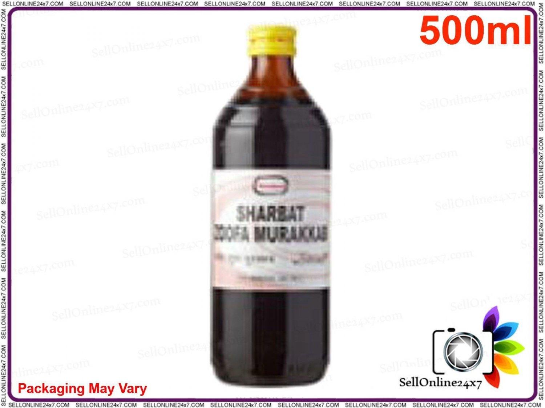 Hamdard Sharbat Zoofa Murakkab Natural Remedy-500ml