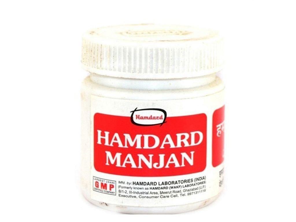 Hamdard 100% Pure Natural  Manjan For Better Health-50gm- Free Shipping