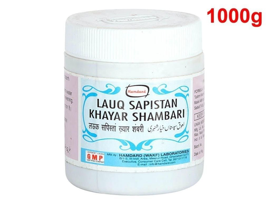 Hamdard Herbal Lauq Sapistan Khayar Shambari For Removing Constipation-1000Gm