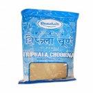 Triphala Choorna, Ayurveda Rasashala-100% Pure Natural Herbals -100 gm