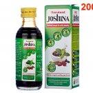 100% Pure Natural Hamdard Joshina Syrup 200Ml