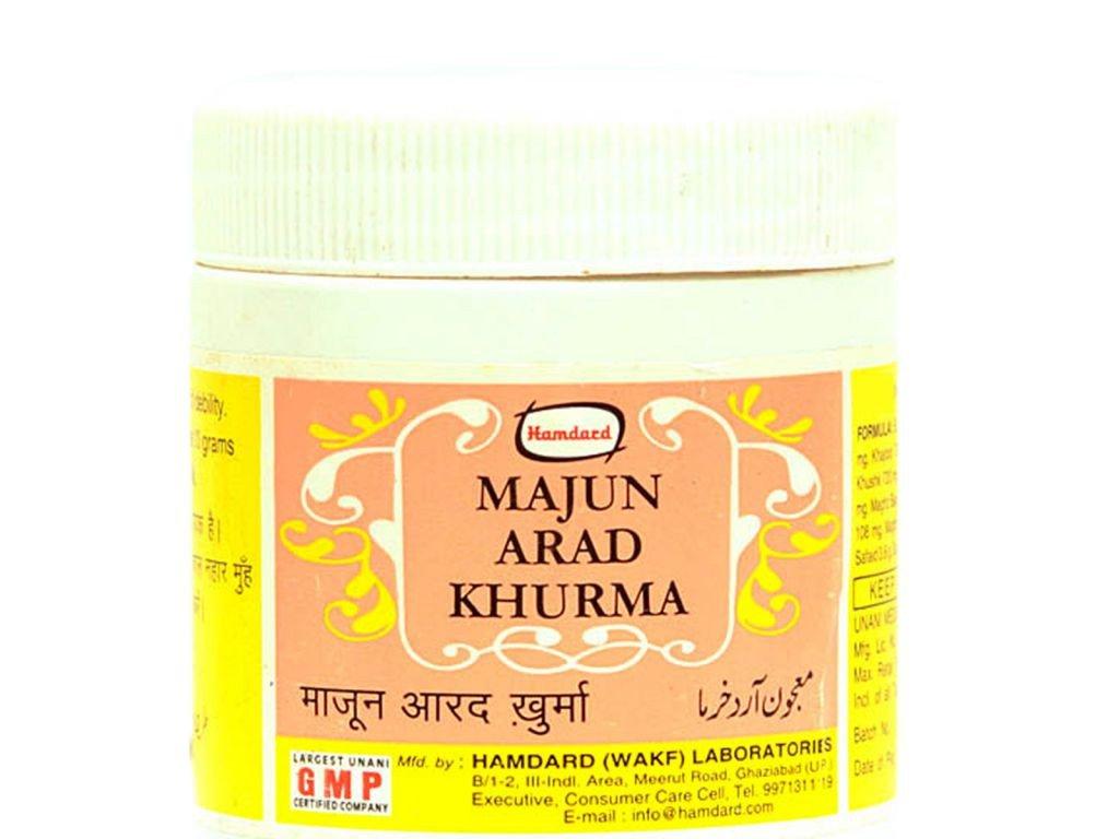 100% Herbal Hamdard Majun Arad Khurma For Better Health-1000gm