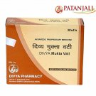 Patanjali Divya Mukta Vati For & Nervous Disorders 40Gm