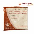 Patanjali Divya Sarvakalp Kwath Liver Tonic Gastric Disorders 100Gm