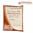 Patanjali Divya Totala Kwath Useful In Healthy Liver 100Gm