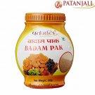 Patanjali Divya Badam Pak For Increas Body Strength And Immunity 500Gm