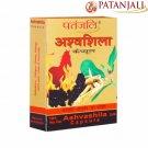 Patanjali Divya Ashvashila Capsule For Sexual & Physical Weakness 20 Capsules